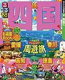 るるぶ四国'15 (国内シリーズ)