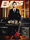 BASS MAGAZINE (ベース マガジン) 2014年 09月号  [雑誌]