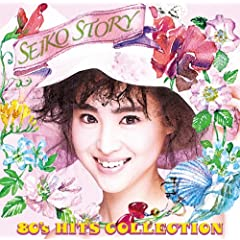 SEIKO STORY〜80's HITS COLLECTION〜(松田聖子)