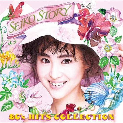 SEIKO STORY~80's HITS COLLECTION~