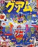 るるぶグアム'09 (るるぶ情報版 D 7)