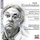 "Kirill Kondrashin dirige Chostakovitch : Symphonie n° 13 ""Babi Yar"" et Prokofiev : Octobre"