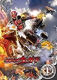 仮面ライダーウィザードVOL.1 [DVD]