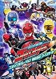 HERO CLUB 特命戦隊ゴーバスターズ VOL.2 コンバインオペレーション 特...[DVD]