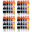 4 Compatible Set of 5 Canon PGI-550 & CLI-551 Printer Ink Cartridges (20 Inks) - Black / Cyan / Magenta / Yellow for Canon Pixma iP7250, iP8750, iX6850, MG5450, MG5550, MG5650, MG6350, MG6450, MG6650, MG7150, MG7550, MX725, MX925
