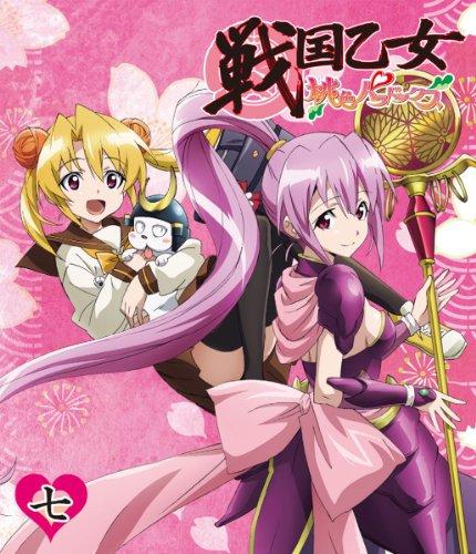 戦国乙女~桃色パラドックス~七 [Blu-ray]