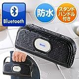 サンワダイレクト 防水Bluetoothスピーカー ワイヤレススピーカー ハンズフリー対応 iPhone スマートフォン 対応 ブラック 400-SP039BK