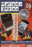 Hacker Japan (ハッカー ジャパン) 2009年 05月号 [雑誌]   (白夜書房)