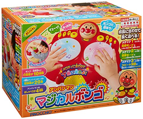 Anpanman magical bingo [Japan toy awards 2014 shared toys Division excellence award]