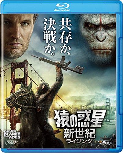 猿の惑星:新世紀(ライジング) [Blu-ray]