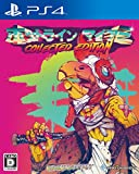 �ۥåȥ饤�� �ޥ����� Collected Edition