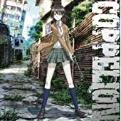 COPPELION vol.1(Blu-ray)