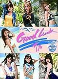 Good Luck(初回限定盤)(Type C)(フォトブック付)