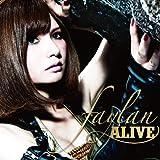 飛蘭「ALIVE(初回限定盤 DVD付)」
