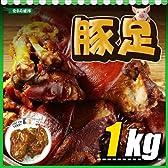 豚足 大サイズ1000g 韓国豚足 テビチ コラーゲンたっぷり【クール代無料】