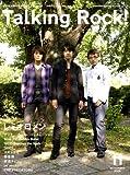 Talking Rock ! (トーキング・ロック) 2008年 11月号 [雑誌]
