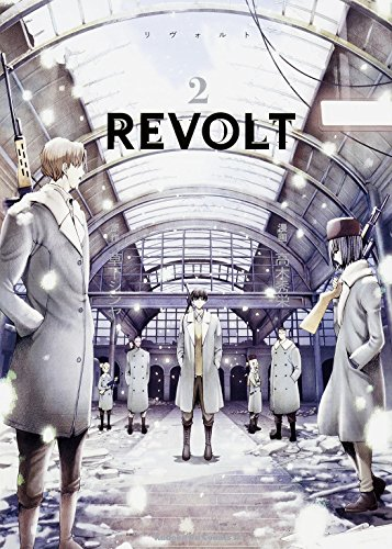 REVOLT (2) (カドカワコミックス・エース)