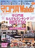 ウォーカームック  守口門真Walker  61802-37 (ウォーカームック 136)