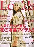 Look ! S (ルックス) 2006年 12月号 [雑誌]