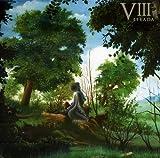 La Leggenda Della Grande Por by VIII Strada (2010-08-03)