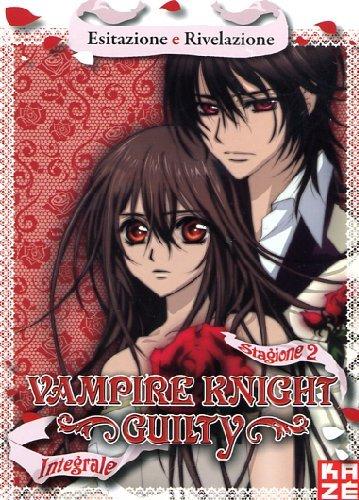 Vampire Knight - Stagione 02 (4 Dvd) [Italian Edition]