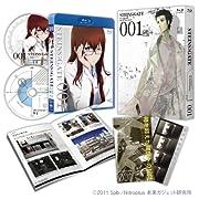 STEINS;GATE 第1巻 【初回限定版】 [Blu-ray]