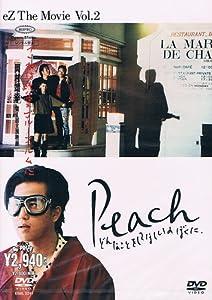 Peach どんなことをしてほしいのぼくに [DVD]