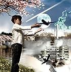 MERRY GO WORLD()
