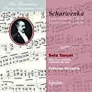 Xaver Scharwenka : Piano Concerto No. 2 and Piano Concerto No. 3