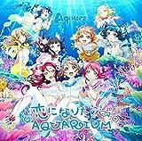 恋になりたいAQUARIUM(Blu-ray Disc付) ランキングお取り寄せ
