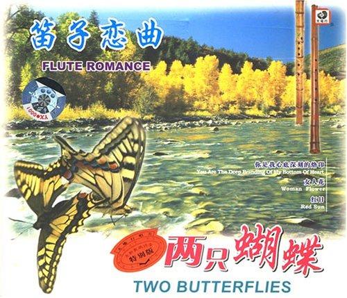 笛子恋曲 两只蝴蝶
