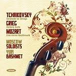 Tchaikovsky: Serenade; Grieg: Holberg...