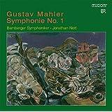 マーラー:交響曲第1番「巨人」(SACDハイブリッド)