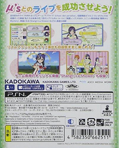 ラブライブ!  School idol paradise Vol.3 lily white (通常版) 角川ゲームス