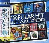 Amazon.co.jp思い出の ポピュラー ヒット ベストコレクション CD2枚組 WCD-622