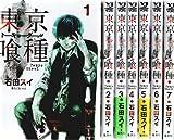 東京喰種トーキョーグール コミック 1-7巻セット (ヤングジャンプコミックス)