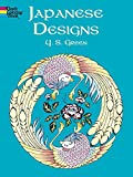 img - for Japanese Designs (Dover Design Coloring Books) book / textbook / text book