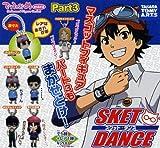 ガチャガチャ でふぉめmini スケット・ダンス SKET DANCE part3 全6種セット