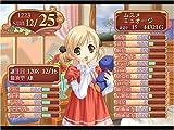 「プリンセスメーカー4」の関連画像