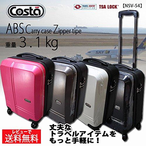 【Costa】コスタ 軽量・ABSジッパーキャリーケース Mサイズ 4輪 ブラウン色【NSVcha54】ポリカーボネイト・TSAロック搭載・キャリー・スーツケース