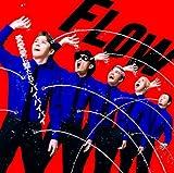 愛愛愛に撃たれてバイバイバイ(初回生産限定盤)(DVD付)
