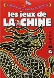 Les Jeux de Chine (livre-jeu)