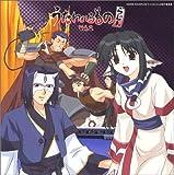 ラジオCD「うたわれるものらじお」Vol.2 CD+CD-ROM