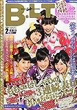 B.L.T.北海道宮城版 2015年 02月号 [雑誌]