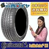 【4本セット】サマータイヤ 245/35R20 95V XL コンチネンタル コンチ・マックス・コンタクトMC5 20インチ 国産車 輸入車
