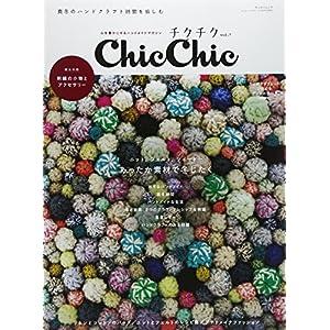Chic Chic 表紙画像
