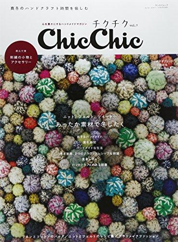 Chic Chic 2014年Vol.7 大きい表紙画像