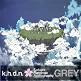 Sakura Flamingo Audiography-GREY-