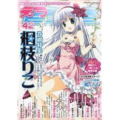 E☆2 (えつ) Vol.42 2014年 06月号 [雑誌]