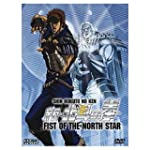 Fist of the North Star, Vol. 01